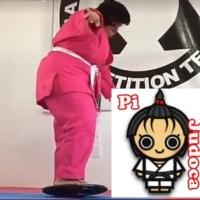 Álbum de fotos, Galeria de imagens, Fabrícia, Pi a judoca, a estudante | Pi judoca