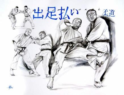 Uruwashi, espírito do judô